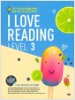 [중고] I Love Reading 아이 러브 리딩 Level 3