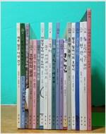 [중고] 보림 까치호랑이 시리즈 전19권 새책수준