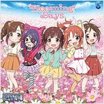 THE IDOLM@STER CINDERELLA GIRLS LITTLE STARS! Blooming Days (CD)