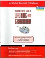 Grammar Exercise Workbook, Grade 8 (Paperback, Workbook)