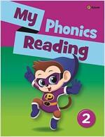 My Phonics Reading 2 (Paperback)