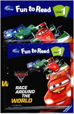 Race Around the World (Paperback + Workbook + Audio CD 1장)