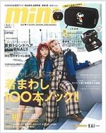 mini(ミニ) 2018年 01 月號 [雜誌]