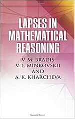 Lapses in Mathematical Reasoning (Paperback)
