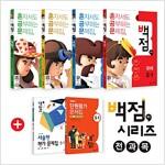 동아 백점맞는 시리즈 전과목 세트 5-1 - 전4권 (2018년)