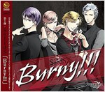 TSUKIPRO THE ANIMATION 主題歌(1)SolidS「Burny!!!」 (CD)