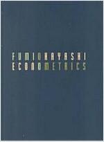 Econometrics (Hardcover)