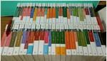 [중고] 민음사  세계문학전집 전100권(101~200)  박스없는 새책수준  2013년구입