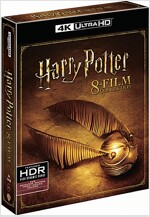 [4K 블루레이] 해리포터 8 Film 콜렉션: 한정판 (8disc: 4K UHD Only)