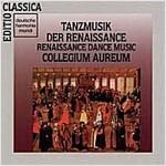 [중고] Collegium Aureum - 르네상스 무곡집 (Tanzmusik der Renaissance)