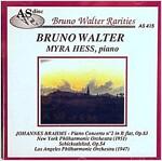 [중고] Myra Hess - 브람스: 피아노 협주곡 2번, 운명의 노래 (Brahms: Piano Concerto Nos.2, Schicksalslied)