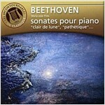 [중고] [수입] 베토벤 : 피아소 소나타 '월광', '비창', '템페스트' & '열정'
