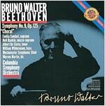 [중고] Bruno Walter - 베토벤: 교향곡 9번 '합창' (Beethoven: Symphony No.9 'Choral')