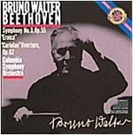 [중고] Bruno Walter - 베토벤: 교향곡 3번