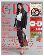 GLOW (グロウ) 2018年 02月號 (雜誌, 月刊)