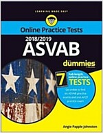 2018/2019 ASVAB For Dummies with Online Practice (Paperback)