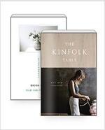 [세트] 와비사비 라이프 + The Kinfolk Table 킨포크 테이블 양장 합본 - 전2권