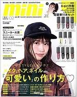 mini(ミニ) 2018年 02月號 [雜誌]