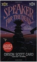 Speaker for the Dead (Mass Market Paperback, REV)