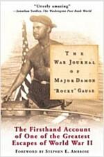 [중고] The War Journal of Major Damon Rocky Gause (Paperback)