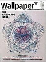 Wallpaper (월간 영국판): 2011년 08월호