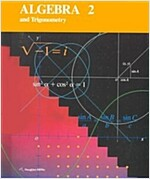 Algebra 2 and Trigonometry (Hardcover)