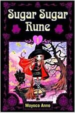 [중고] Sugar Sugar Rune 1 (Paperback)