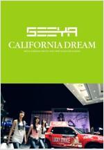 [중고] Seeya (씨야) 2.5집 - California Dream