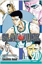 Slam Dunk, Volume 20 (Paperback)