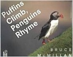 Puffins Climb, Penguins Rhyme (Paperback, Reprint)