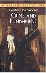 Crime and Punishment (Paperback, Reprint)