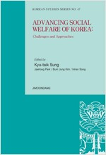 [중고] Advancing Social welfare of Korea : challenges and approaches
