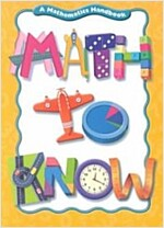 Math to Know (Paperback, Student)