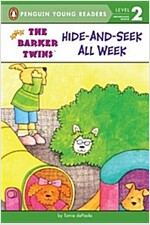 Hide-And-Seek All Week (Paperback)