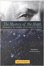 The Mystery of the Aleph: Mathematics, the Kabbalah, and the Search for Infinity (Paperback, Revised)
