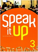 Speak it Up 3