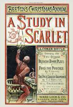 주홍색 연구(초판본) : 1887년 오리지널 초판본 표지디자인