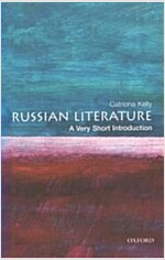 Russian Literature: A Very Short Introduction (Paperback)