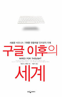 http://image.aladin.co.kr/product/1291/52/cover/8901129035_1.jpg