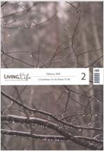 리빙라이프 Living Life 2018.2 (영문판)