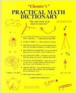 Chenier's Practical Math Dictionary (Paperback, 1st)