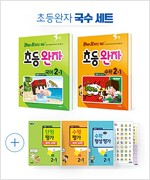 완자 초등 국수 세트 2-1 - 전2권 (2018년)