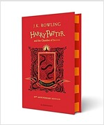 Harry Potter and the Chamber of Secrets - Gryffindor Edition (Hardcover, 영국판)