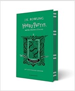 Harry Potter and the Chamber of Secrets - Slytherin Edition (Hardcover, 영국판)