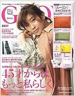 GLOW (グロウ) 2018年 04月號 (雜誌, 月刊)
