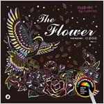The Flower 더 플라워 스크래치북