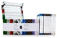 현대문학 세계문학 단편선 세트 3 - 전10권