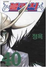 [중고] 블리치 40