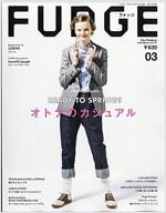 FUDGE(ファッジ) 2018年 03月號 [雜誌]