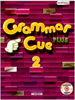Grammar Cue Plus 2 (Student Book + CD + Workbook)